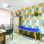 кабинет в Альфа Вита